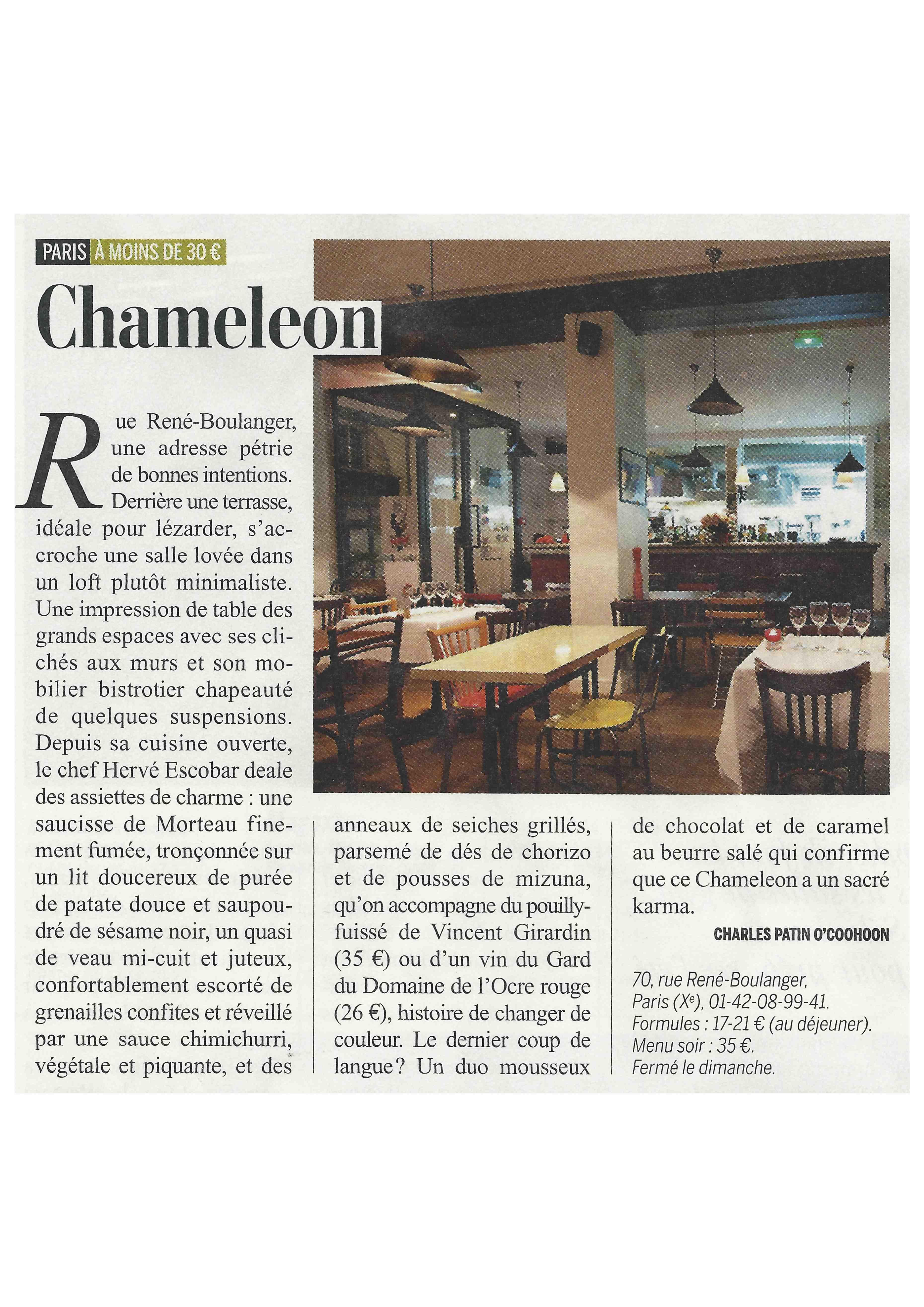 Article Express Style sur Chameleon Restaurant le 4 juin 2014, par Charles Patin O'Coohoon
